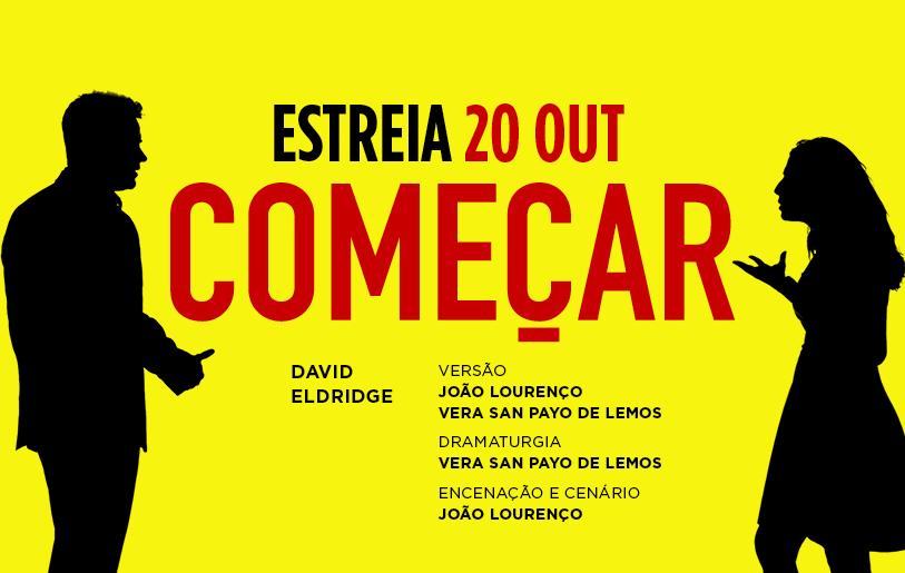 COMECAR_banner site